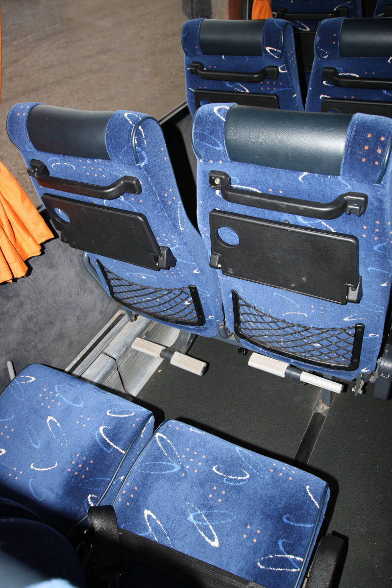 An image of For medium sized parties, our 37 seat coach is perfect. goes here.