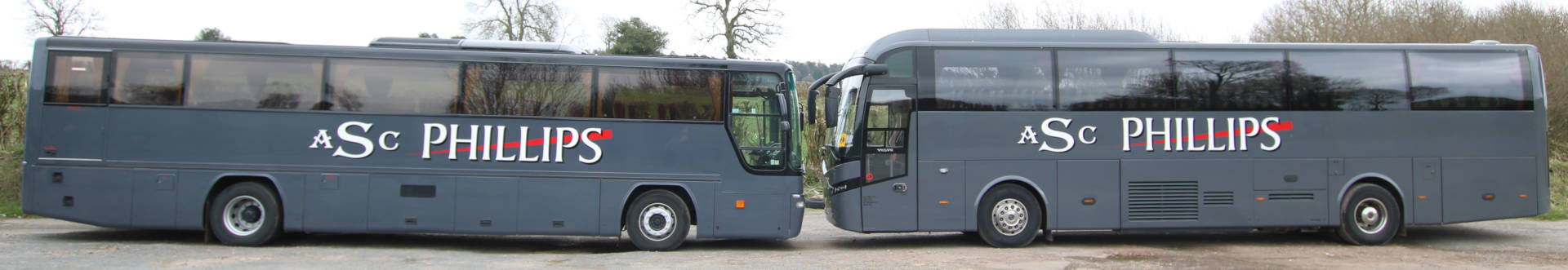 An image of 70 seat and 53 seat luxury coaches for perfect party travel goes here.